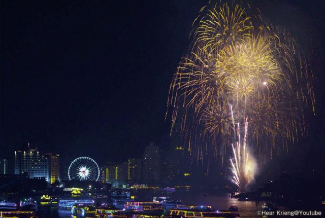 タイの年末年始 - ワイズデジタル【タイで生活する人のための情報サイト】