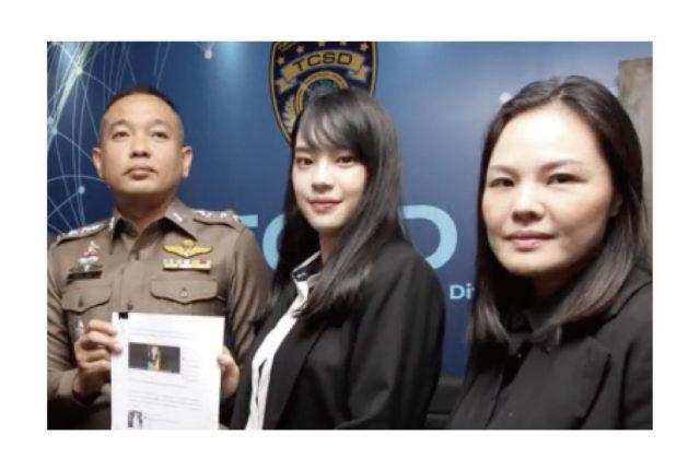 アイドルを脅かす、人権侵害 - ワイズデジタル【タイで生活する人のための情報サイト】
