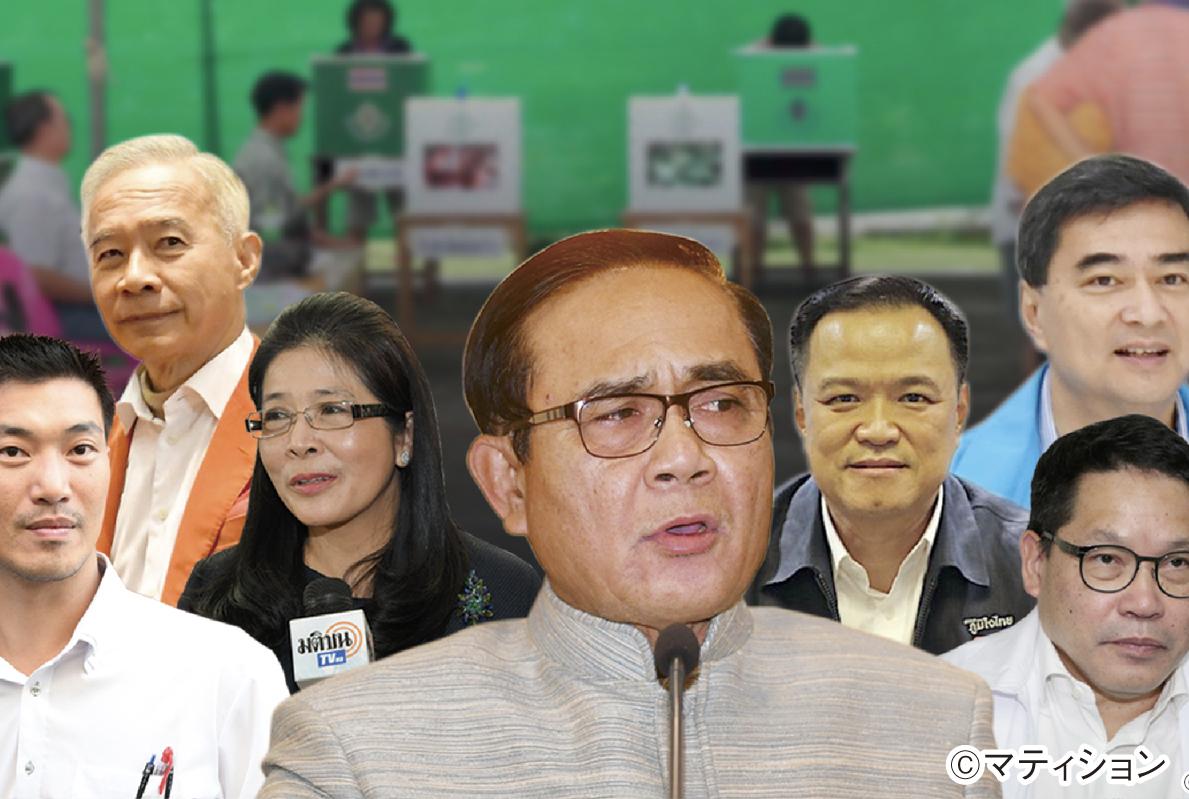 立候補者1万人超え - ワイズデジタル【タイで生活する人のための情報サイト】