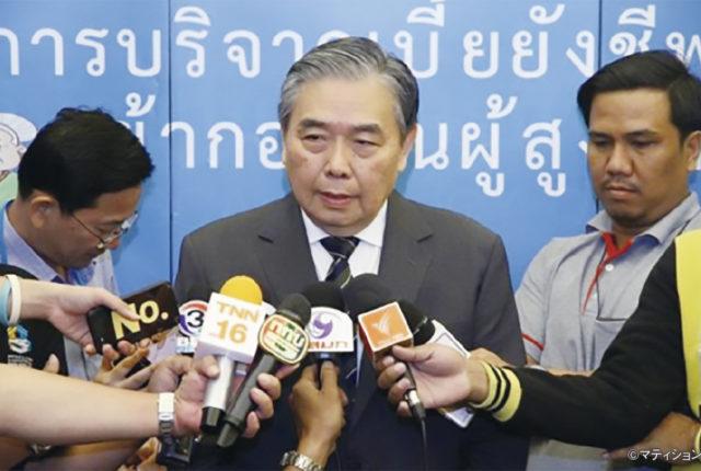 預金利息に税金 - ワイズデジタル【タイで生活する人のための情報サイト】