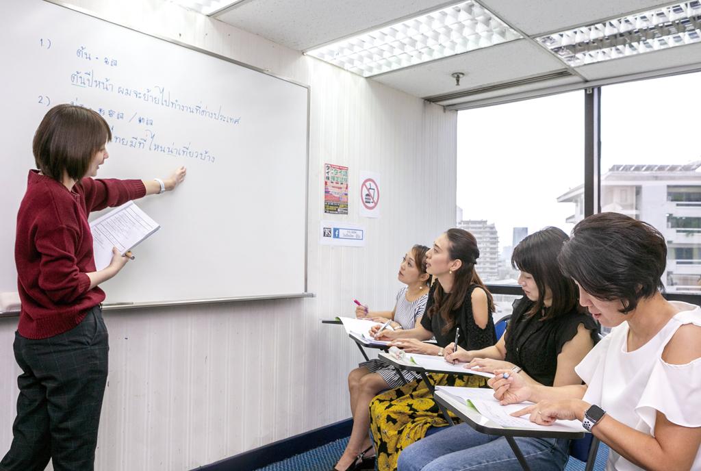 TLS (アソーク校) - ワイズデジタル【タイで生活する人のための情報サイト】