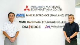 MMC HARDMETAL (THAILAND) CO., LTD. - ワイズデジタル【タイで生活する人のための情報サイト】