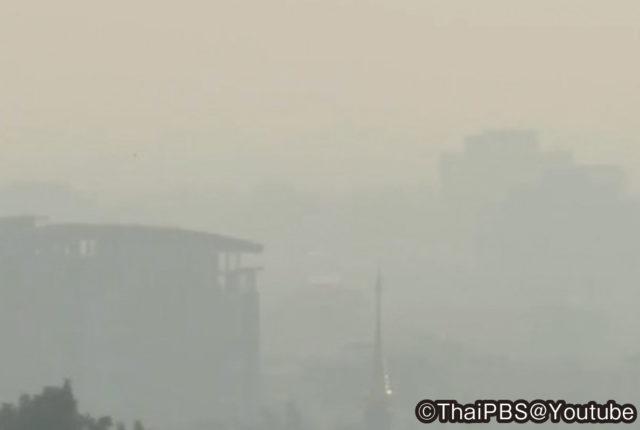 世界最悪の大気汚染 - ワイズデジタル【タイで生活する人のための情報サイト】