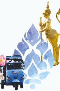 1.タイの基礎知識・交通・生活・住居・帰国
