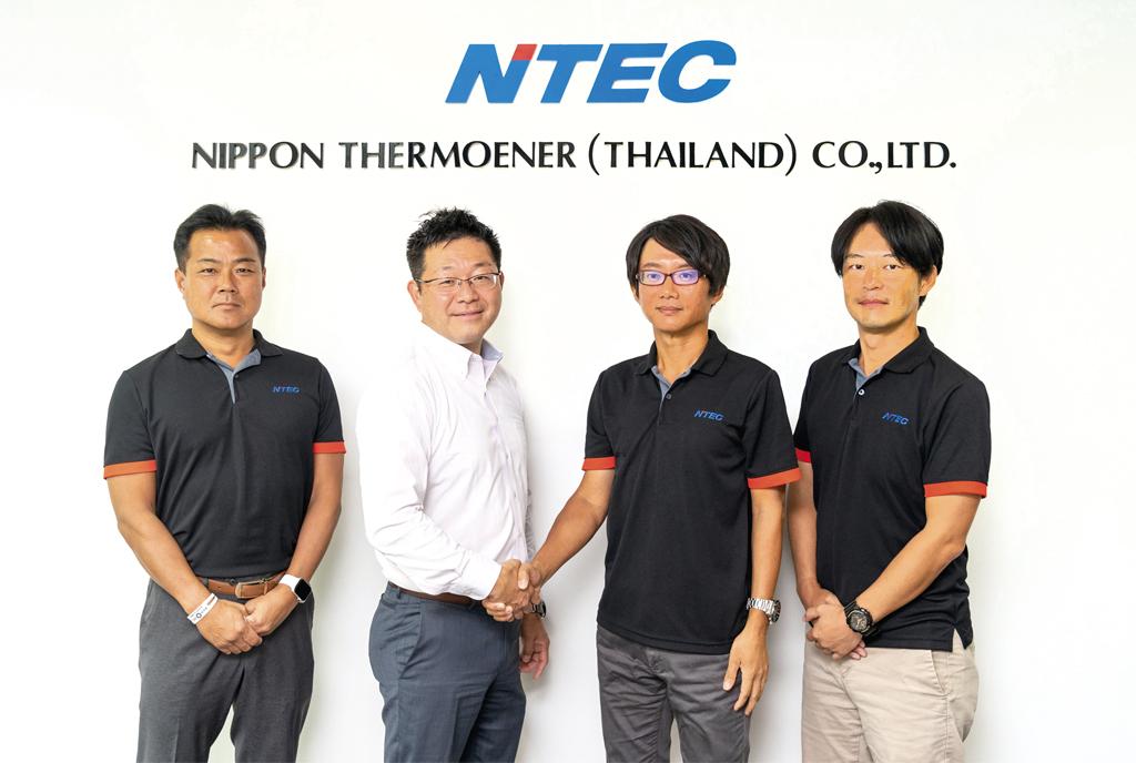 NIPPON THERMOENER(THAILAND)CO., LTD. - ワイズデジタル【タイで生活する人のための情報サイト】