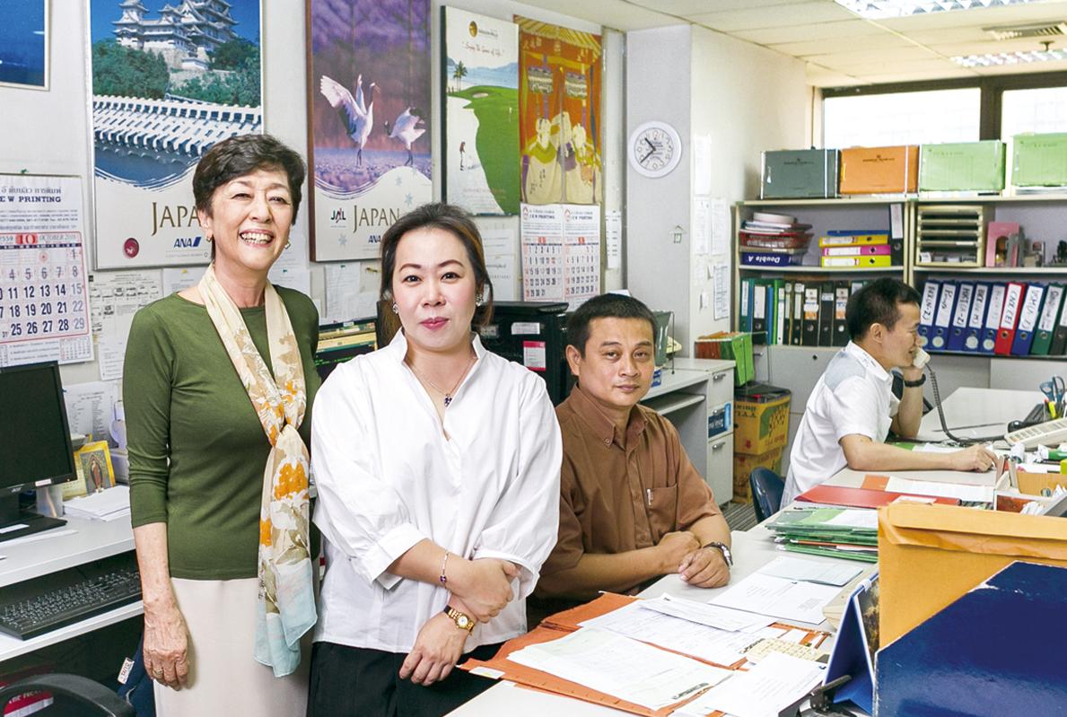 TOYO EXPRESS (THAILAND) CO., LTD. - ワイズデジタル【タイで生活する人のための情報サイト】