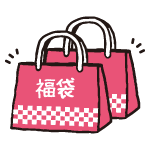 icon of lucky bag