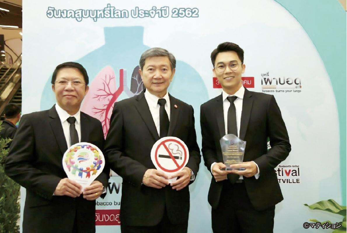 国連がタイ禁煙「不十分」