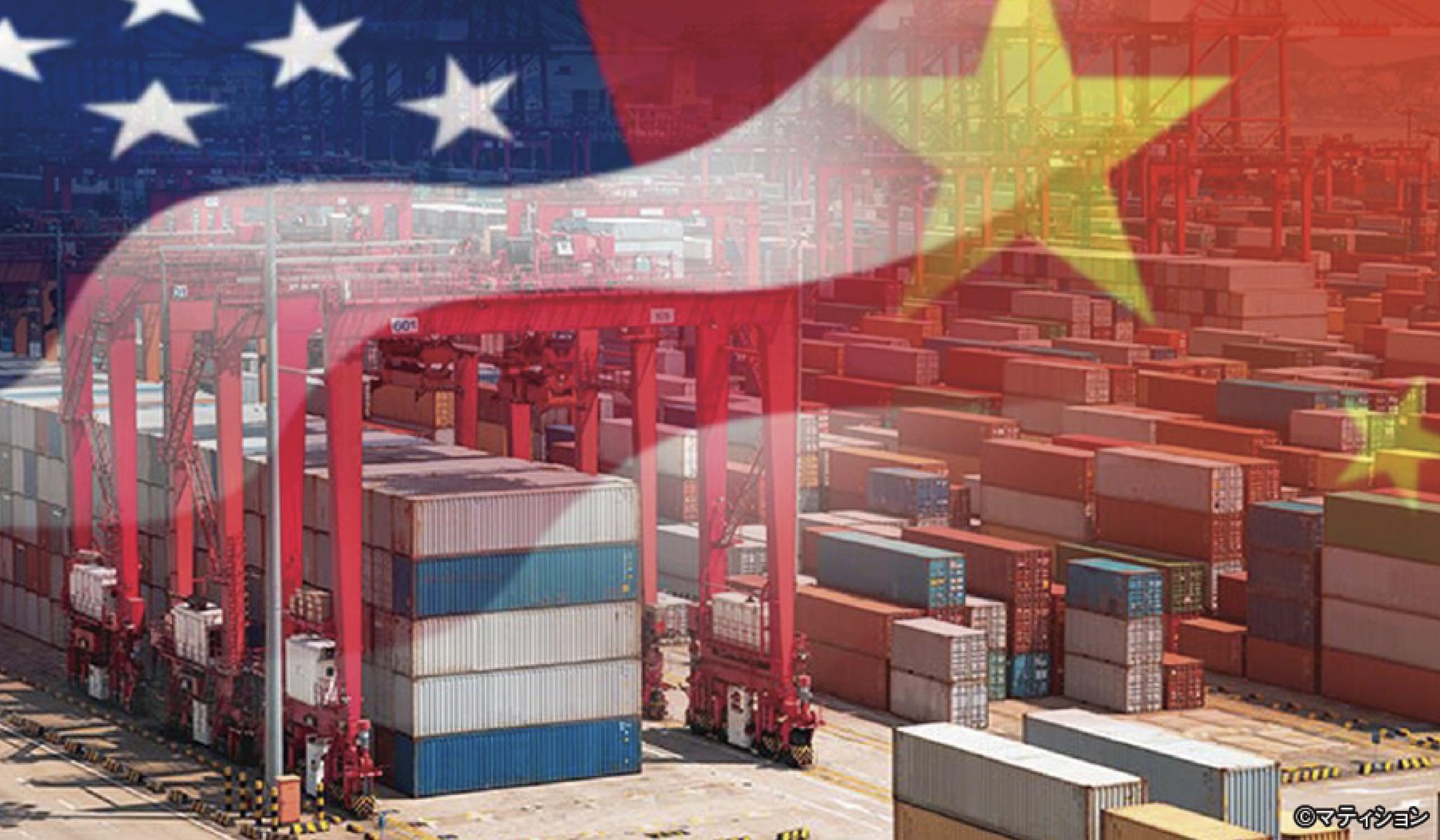 タイと米中貿易戦争 - ワイズデジタル【タイで生活する人のための情報サイト】
