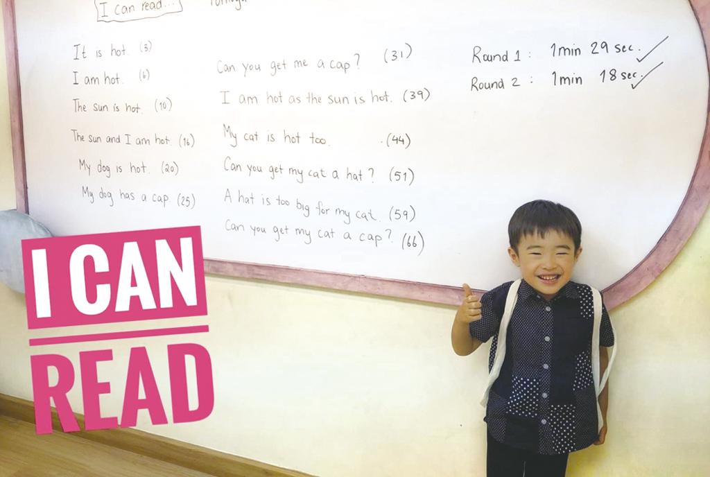 Amaze English School - ワイズデジタル【タイで生活する人のための情報サイト】