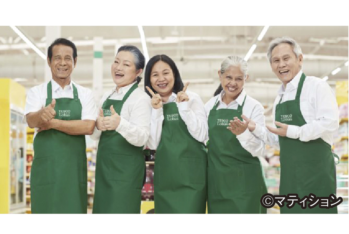 タイの高齢化対策