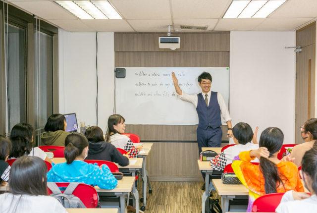 佐鳴予備校 - ワイズデジタル【タイで生活する人のための情報サイト】