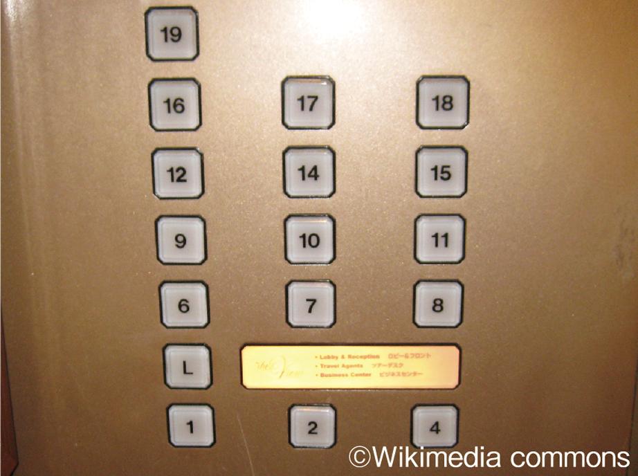 13階がない建物って? - ワイズデジタル【タイで働く人のための情報サイト】