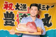 愛媛県宇和島で育ったブランド魚「だてまぐろ」の、赤身から大トロまでを豪快に味わえる一皿です。本マグロ特有の芳醇な香りととろける食感、そしてまろやかなコクと旨みを堪能できます。満足すること間違いなしの逸品なので、ぜひお試しください。