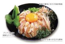 軽く炙ったササミ肉を、酢飯にのせた人気の親子丼。甘口醤油ダレと卵黄の組み合わせは最高。鶏の旨みが凝縮したスープで口を潤したら、一気にかき込んでしまいます。
