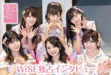 AKB48バンコクファンミーティング