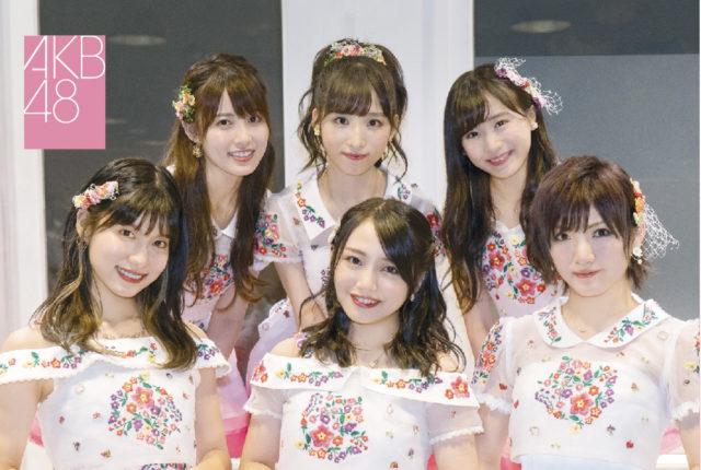 7月28日、AKB48のメンバー6人が バンコク都内でファンミーティング※を行った。 近年バンコクを訪れる機会が急増し、 現地ファンの心を今まで以上に惹きつける 彼女たち。そのイベント現場を直撃した。