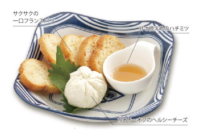 【かんてきや】チーズ豆腐ハチミツ掛け 180B - ワイズデジタル【タイで生活する人のための情報サイト】