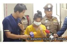 事件が起きたのは6月22日の夜。バンコク郊外で帰宅途中の女性が突然、38口径の拳銃で胸を撃たれた。幸い女性は一命を取り留めたが、約1カ月半後、さらなる悲劇が襲う。殺害依頼の容疑で逮捕されたのはなんと、最愛の一人娘だったのだ。 「母の日」目前の8月9日、警察は実行犯の男2人と殺害を依頼した女1人を逮捕したと発表。女の名は被害者の実の娘ターイ(25)。事件当時は祖母を含む3人暮らしだった。  調べに対し娘は、「母の遺産で恋人を釈放させたかった」と動機を供述。事実、被害者は総額30万バーツの保険金と先祖代々の土地約8万㎡を有し、それらを相続できるのは娘のターイ容疑者ただ一人だった。また、交際相手のキッティポン(30)は現在、麻薬売買の罪で服役中。同容疑者と共謀して友人2人に殺害を依頼したと見られている。  世間は当初、このような愚行にさぞや驚いているだろうと哀れんだが、母親は自らが娘に殺害されることを予期していたという。自宅の水筒内でアリが大量死しているなど、2度も不可解な事件に遭遇していたためだ。しかし平静を装い、娘の動向を見守っていたのだという。  母のウアムドゥアンさんは「今はまだ娘に会いたくない。今後のことは法の裁きに委ねる」としながらも、「こんなことをされても、自分の子どもを嫌いになる母親なんていない」と、娘への慈愛の想いを吐露した。  再び母の大きな愛に気付かされた娘は今後、どう償っていくのだろうか。
