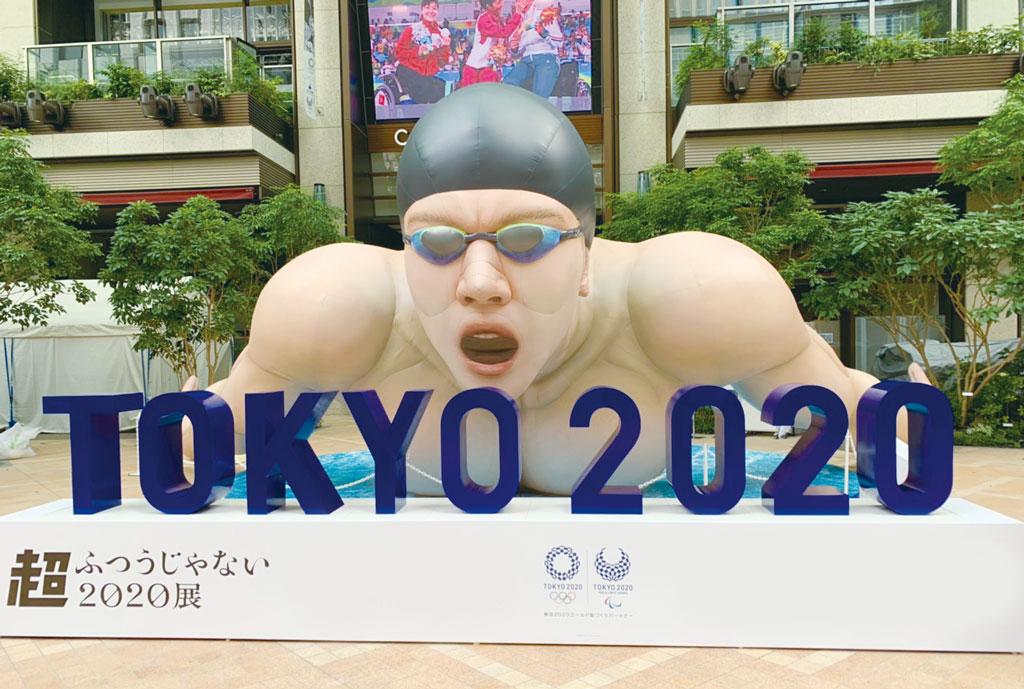 東京が動く、オリンピックが始まる - ワイズデジタル【タイで生活する人のための情報サイト】