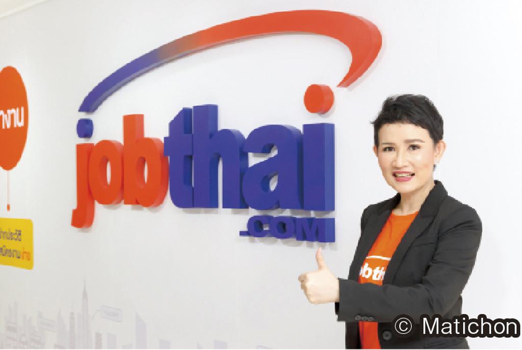 若者の求人増加中 - ワイズデジタル【タイで生活する人のための情報サイト】