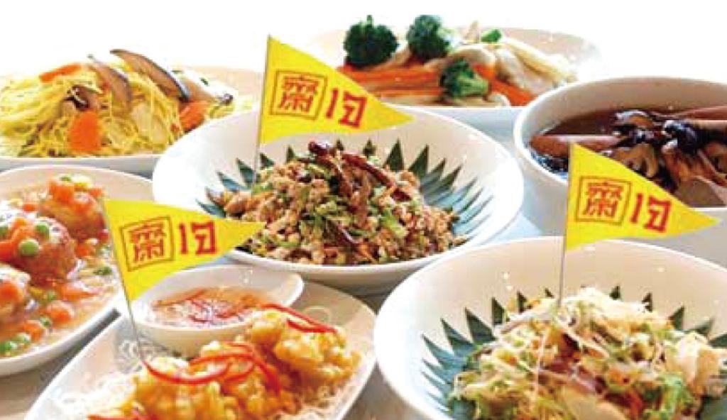 街中が黄色に染まるタイの菜食祭りって? - ワイズデジタル【タイで生活する人のための情報サイト】
