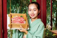 【菜の花】佐賀牛と季節野菜のせいろ蒸し