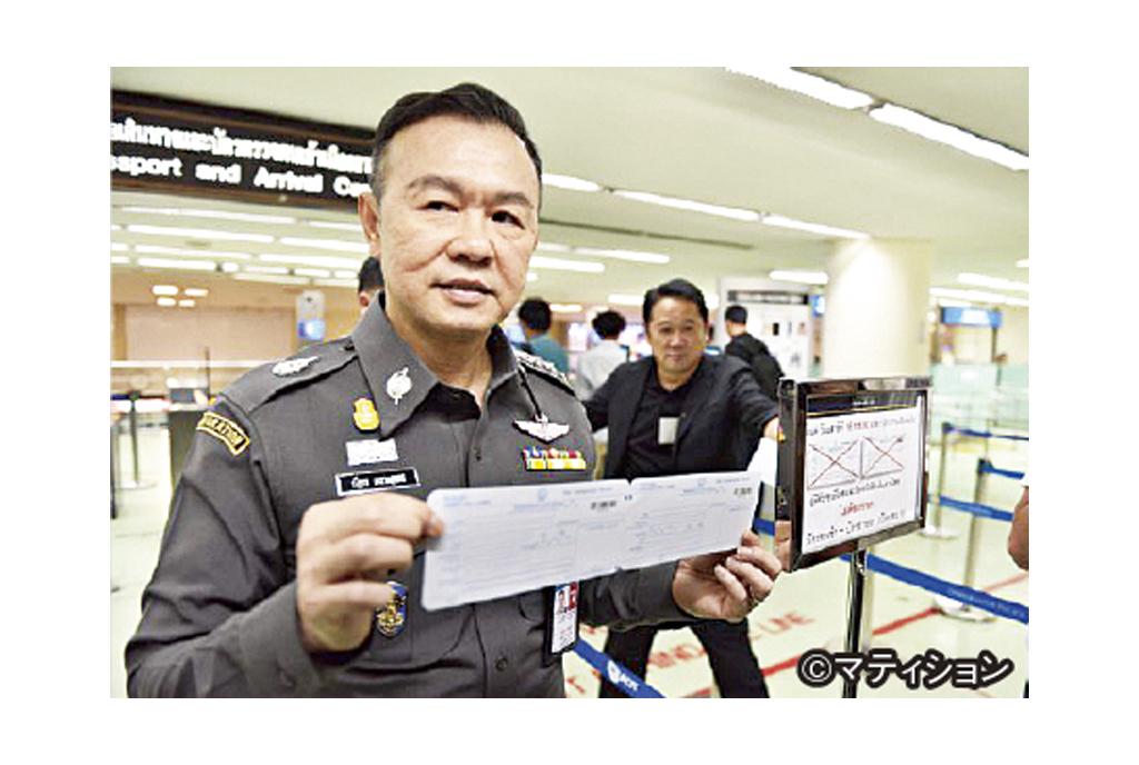 遂に出入国カード廃止! - ワイズデジタル【タイで生活する人のための情報サイト】
