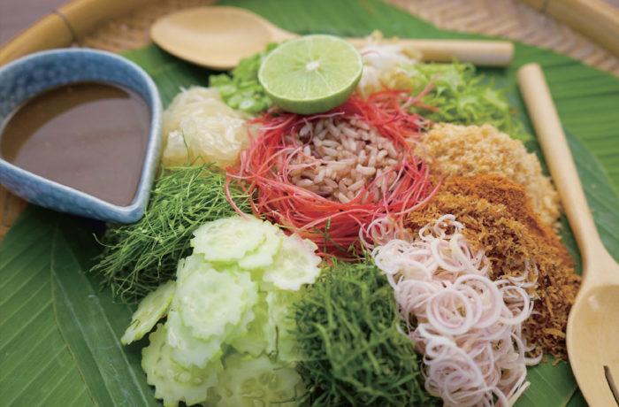 【カオ・ヤム・クン・プー 180B】タイハーブと野菜がたっぷりのヘルシーご飯