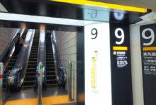 東京駅といえば、上野駅と並んでなんとなく哀愁列車のイメージがあり、どちらかというと旅立ちの拠点という印象が強かった。しかし、この数年の変貌ぶりには目を見張るものがあり、1か月ほど立ち寄らなかっただけでかなりの変わりぶりに驚いた。  というのも、東京駅では2020年に向けて「東京駅北通路周辺整備」というリノベーションが行われている。薄暗かった北通路が、来年の完成時には約70店舗を有する商業エリアとなるのだ。この中央通路と北自由通路のリニューアルに伴って、改札の内側も少しずつ変化している。一言でいうなら「かっこよく」なっているのだ。JR各線のホームへの階段部の案内は、これもまたちょっと暗めの蛍光灯サインの印象だったが、デザインが一新されている。カラーリングはもちろん、表記された文字のデザイン、そして照明の使い方も明らかに洗練されているのだ。また、詳細な案内事項にも英語が併記されるなど、外国から来た利用客にとってわかりやすいものとなっている。  旅立ちの拠点から、新しい東京の玄関口へ。Tokyo Station Cityは東京オリンピックの開催と共に完成を迎える。