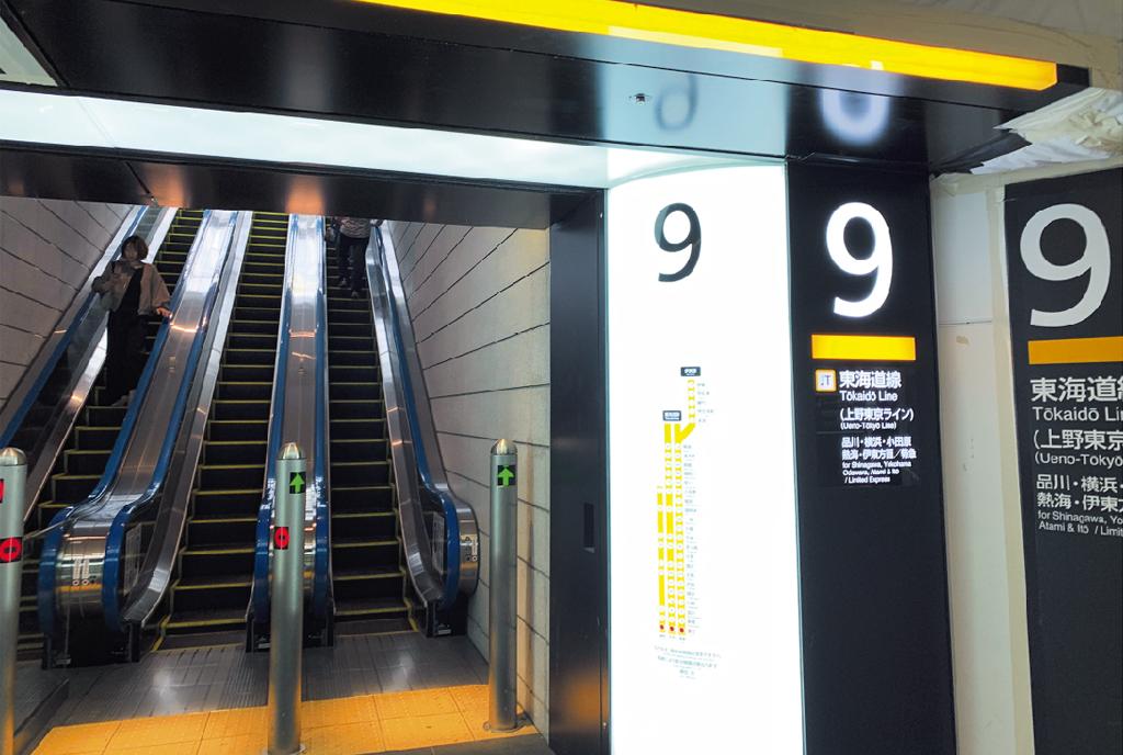 旅立ちの拠点から、新しい東京の玄関口へ - ワイズデジタル【タイで生活する人のための情報サイト】