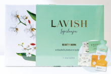 【Lavish Thailand】Lavish Beauty Drink 980 Baht(7個)