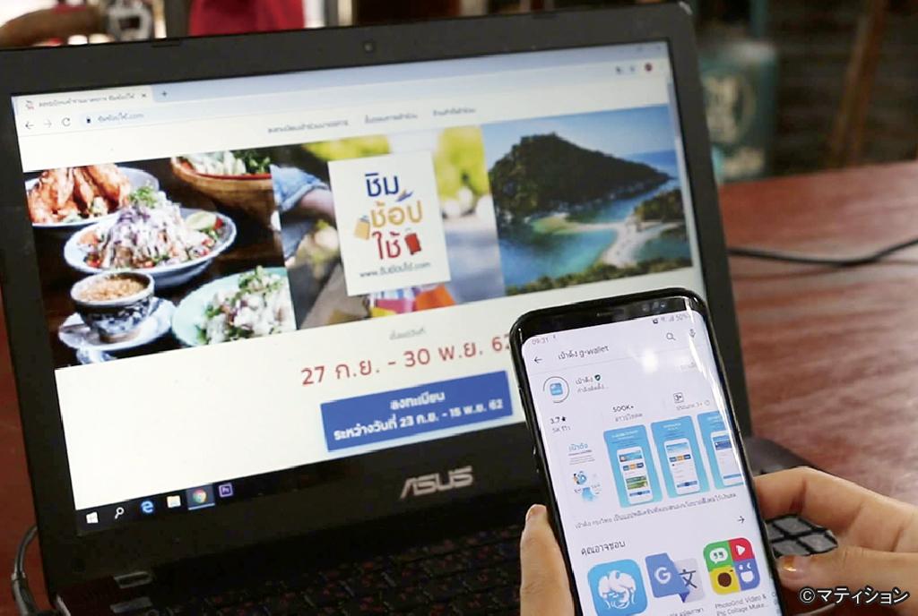 国民一人に1,000バーツ - ワイズデジタル【タイで生活する人のための情報サイト】