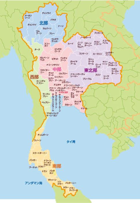 タイの国土面積:51万3115㎢(日本の約1.4倍)