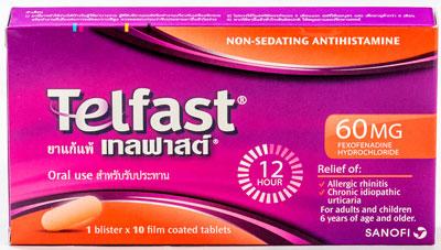 Telfast - テルファスト - 効能:鼻水などのアレルギー症状 - 用法・用量:1日2回、1回1錠を食後に服用 - 情報:抗アレルギー薬。日本の鼻炎薬「アレグラ FX」と同成分。眠くなりにくいタイプです - 価格目安:120B前後