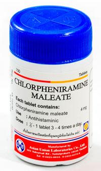 Chlorpheniramine - クロルフェニラミン - 効能:鼻水などのアレルギー症状 - 用法・用量:1日3回、1回1錠を食後に服用 - 情報:抗ヒスタミン薬。眠気や集中力の低下を招くことがあります。車の運転や危険な作業をするときは服用しないでください - 価格目安:20B前後