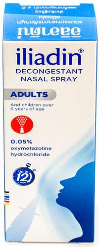 Iliadin - イリアディン - 効能:鼻づまり - 用法・用量:1回に1〜2度ずつ、1日1〜3回鼻腔内に噴霧します(12時間以上間隔を空けて使用) - 情報:鼻づまり用の点鼻薬。継続して5日以上使用しないでください。症状が悪化することがあります - 価格目安:110B前後