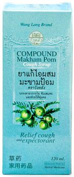 Compound - コムパウンド・マカーム・ポム - 効能:空咳・痰が絡む咳 - 用法・用量:1日3〜4回、スプーン1〜2杯を毎食後、またはごく少量を数回に分けて服用。服用前に軽く振ってください - 情報:タイのハーブ、タマリンドエキスを配合。咳を鎮め、痰を出しやすくするシロップです - 価格目安:40B前後