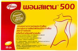 Ponstan 500 - ポンスタン500 - 効能:熱、痛み - 用法・用量:1日3回、1回1錠を食後すぐに服用してください - 情報:関節や、腰の痛みにも。炎症を抑え痛みを鎮めてくれま - 価格目安:75B前後