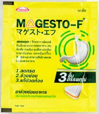 Magesto-F - マゲスト・エフ - 効能:胃の痛み、膨満感 - 用法・用量:1日3〜4回、1回2〜4錠を食後に服用 - 情報:食べ過ぎや飲みすぎの胃もたれ、膨満感に - 価格目安:20B前後