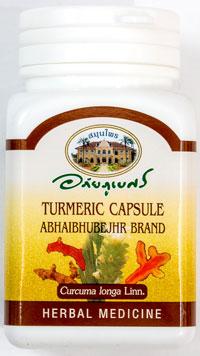 Turmeric Capsule - ターメリック・カプセル - 効能:膨満感 - 用法・用量:1日4回、毎食後・就寝前に1回1カプセル服用 - 情報:ウコンのカプセル。膨満感などに。溜まったガスを排出してくれます - 価格目安:75B前後