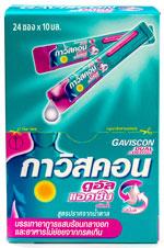 Gaviscon Suspension - ガビスコン・サスペンション - 効能:胸焼け - 用法・用量:1日3〜4回、1回1包を毎食後及び就寝前に服用 - 情報:胸やけ、酸っぱいものが口に上がってくる、げっぷなどの症状に。リキッドタイプ - 価格目安:22B前後