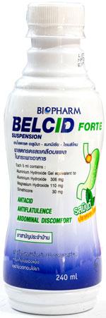 Belcid - ベル - 効能:胸焼け - 用法・用量:毎食後1日3回、1回大さじ1杯を服用 - 胸やけ、胃酸過多に胸やけ、胃酸過多に - 価格目安:65B前後