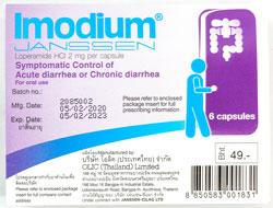 Imodium - イモディウム - 効能:下痢 - 用法・用量:初回は2錠、症状が治まらない場合30分毎に1錠追加して服用。1日の上限は6錠まで - 情報:どうしても下痢を止めたい時に。細菌性の場合、腸内に細菌が留めてしまうので、注意が必要 - 価格目安:49B前後