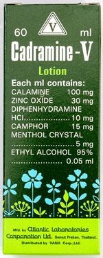 Cadrameine-V - カラマーイ・ブイ - 効能:カラマーイ・ブイ - 用法・用量:1日数回、適量を患部に塗って使用。使用前によく振ってください - 情報:虫刺され、発疹、蕁麻疹などのかゆみの諸症状に。ピンク色の液体です - 価格目安:40B前後