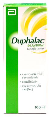 Duphalac Solution - デュファラック・ソリューション - 効能:便秘 - 用法・用量:年齢と体重により異なります。服用方法は薬剤師に相談してください - 情報:継続使用しても症状が改善しない場合は医師に相談してください - 価格目安:155B前後