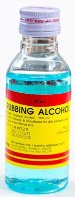 Ethyl Alcohol 70% - エチルアルコール - 効能:消毒用アルコール - 用法・用量:消毒綿など清潔なコットンに染み込ませたガーゼで、患部と周辺を拭います - 情報:傷口の殺菌・消毒・洗浄。成分の70%がアルコールのため取り扱いには十分注意し、30℃以下で保管 - 価格目安:15B前後