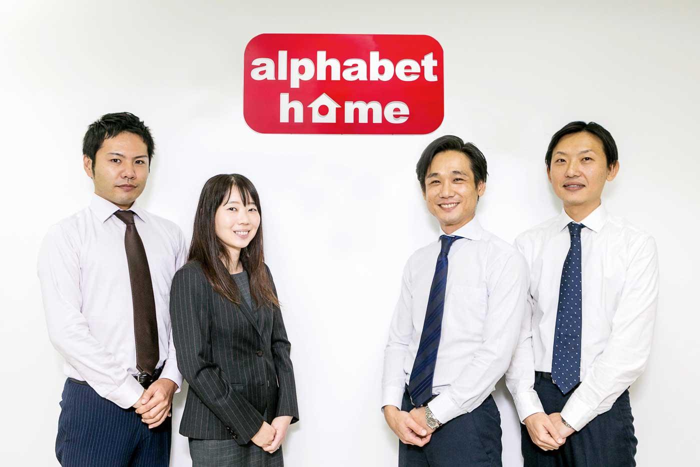 4名の日本人を中心に、バンコク生活のコーディネーターとして在タイ日本人の暮らしをサポートする