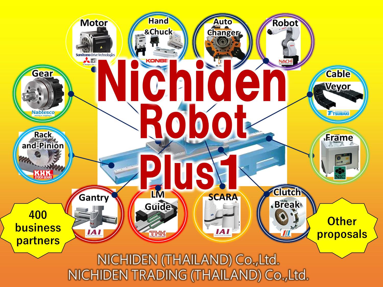 NICHIDEN (THAILAND) CO., LTD. - 企業検索 - ワイズデジタル【タイで生活する人のための情報サイト】