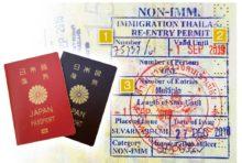 外国で生活する上で必要不可欠なビザ(査証)。さまざまな種類があるため、滞在する目的に合わせたビザを取得する必要があります。